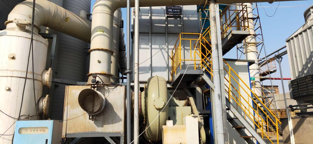 河北戴诺思化工有限公司――有机废气RTO治理项目